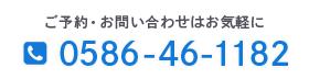 0586461182